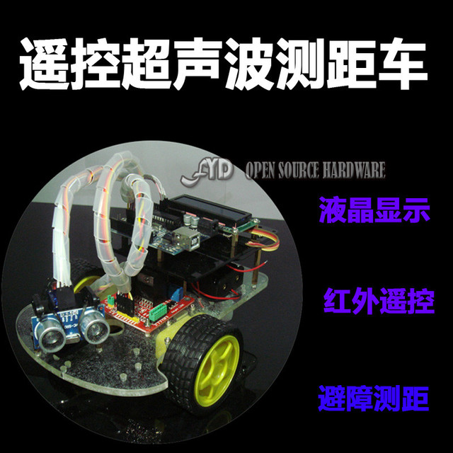 Remote Ultrasonic Ranging smart car kit ultrasonic two generation smart car FOR