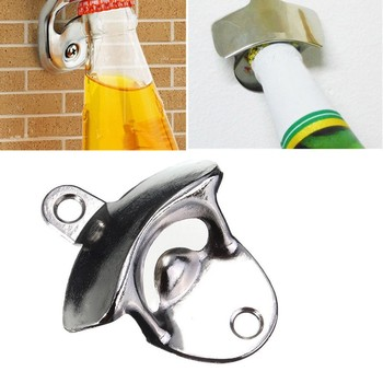 Stainless Steel Wall Mounted Opener 2