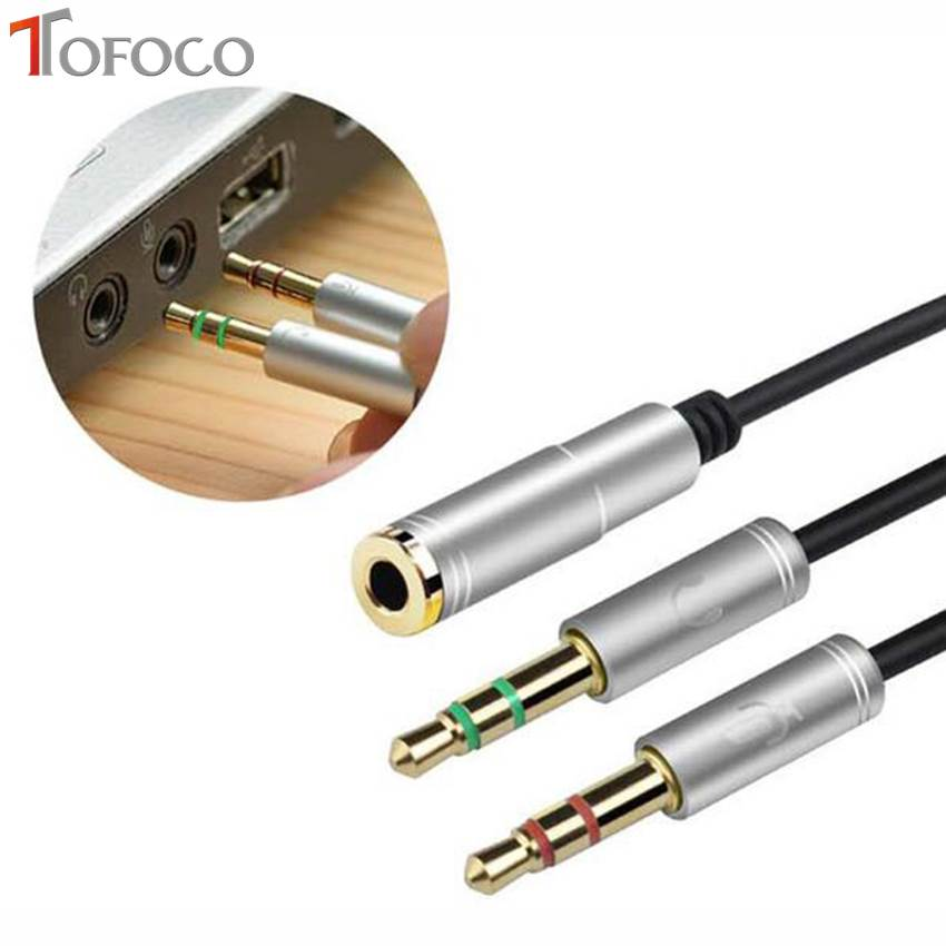 Beautiful Adapter Cable Headphone 3.5mm Music Sharing Adapter Stereo Audio Adapter Audio Splitter For Mobile Phones Iphone Computers Warm And Windproof Data Cables