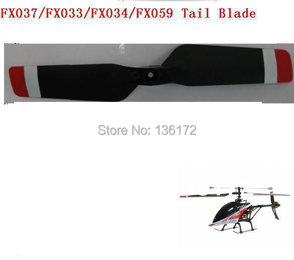 Ewellsold feixuan FX033 FX034 FX037 FX059 R/C helicopter spare parts Tail Blade /tail rotor 10pcs/lot free shipping