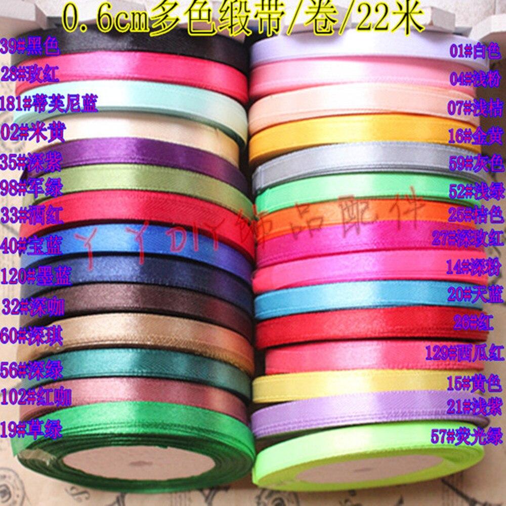 25 ярдов/рулон мм 6 мм Ширина красочные шелковые атласные ленты Свадебная вечеринка украшения подарок ремесло Вышивание ткань тканевая лента DIY