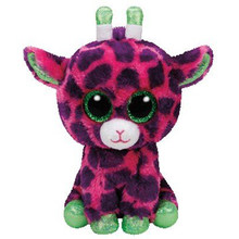 "Pyoopeo Ty Beanie Boos 10"" 25cm Gilbert the Giraffe Plush Medium Soft Big-eyed Stuffed Animal Collection Doll Toy with Heart Tag(China)"