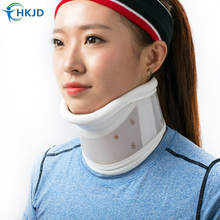 Rigid First-aid Cervical Neck Collar with Chin Support for Stiff Neck Pain Relief Cervical Collar Neck braces neck belt Wrap