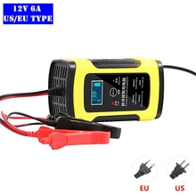 12V 6A Fully Intelligent Car Battery Charger Maintainer Smart Fast Lead-acid Battery Charger with LCD Display for Car Motorcycle for sale gkl211 charger for leica geb221 geb211 geb212 battery with car charger