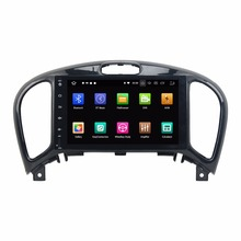KLYDE 8 Core 2 Din Android 8.0 Car Multimedia Player For Nissan JUKE 2004-2016 Audio Stereo Radio DVD