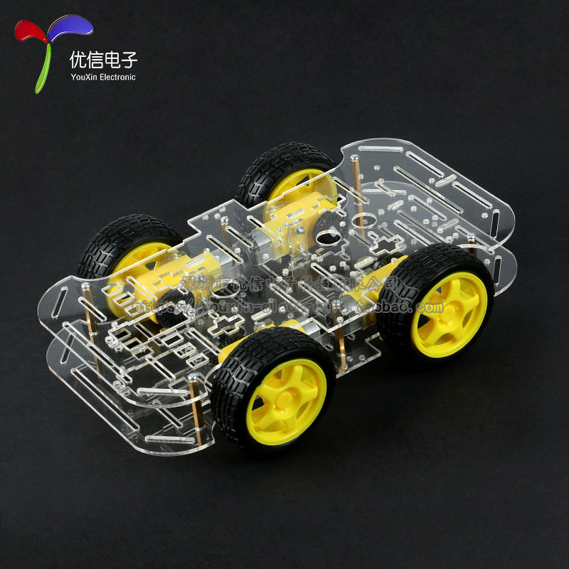 Smart Car Chassis 4WD Car 4 Wheel Drive Vehicle Obstacle Avoidance Tracking / Magnetic Chassis Arduino path planning and obstacle avoidance for redundant manipulators