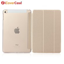 Leather Wallet For Apple iPad Mini 3 2 1 Case Stand Folded Protector Cover For
