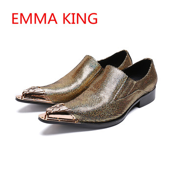 Emma King 2018 Metal Toe Men Casual Leather Shoes Rhinestone Studded Oxford Flats Shoe Slip On Man's Party Business Dress Shoes