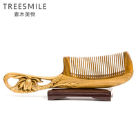 TREESMILE 1PC sandalwood comb antistatic carved handle green sandalwood hair brush health exquisite wood comb styling tools D50