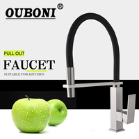 OUBONI AU 360 Swive Vessel Sink Mixer Tap Kitchen Basin Sink Faucet Pull Out Spout Hot & Cold Mixer Chrome Finish Taps