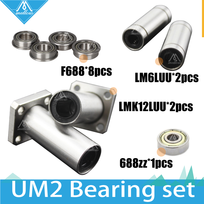 3D Printer Part Ball Bearings / Square Flanged Linear Bearings LMK12LUU+LM6LUU+688zz +F688 Bearing Kit For Ultimaker 2 UM2