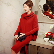 Original 2016 Brand Knitted Dress Autumn Winter Plus Size Casual Fashion 2 Pieces Set Sweater Dresses for Women Wholesale
