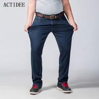 2017 New Fashion Mens Jeans Slim Fitness Cotton Elastic Jeans Brand Clothing Denim Trousers Plus Size