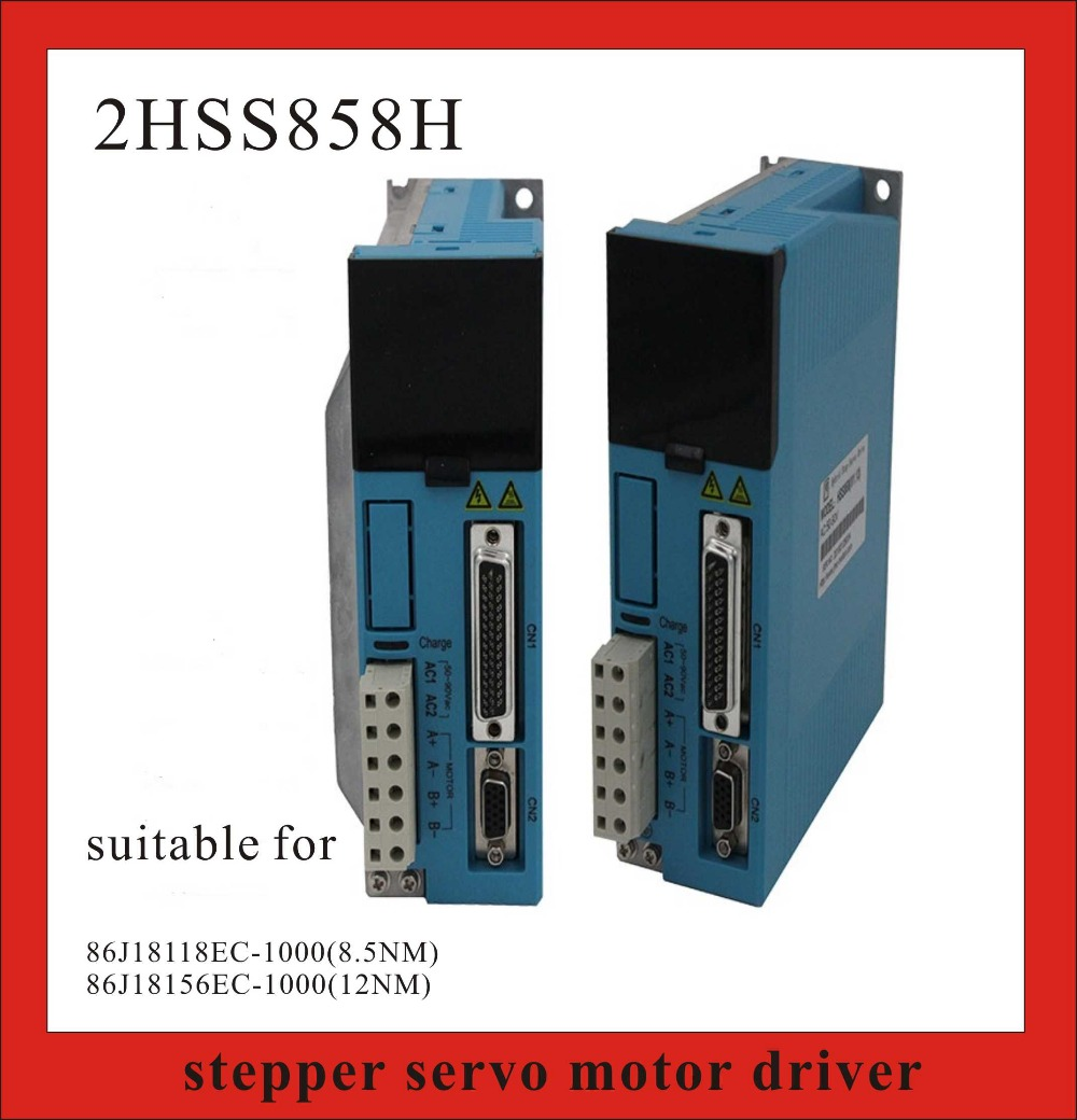 50~90VAC 2 phase Stepper Servo Motor Driver 2HSS858H CNC Machine Motor Driver original 2 phase cnc stepper motor driver ykc2405m
