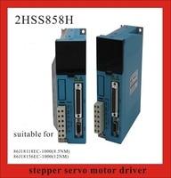 50~90VAC 2 phase Stepper Servo Motor Driver 2HSS858H CNC Machine Motor Driver