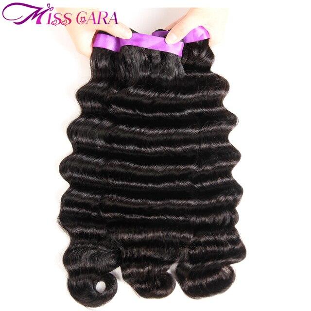 Miss Cara Brazilian Hair Weaves Bundles Loose Weep Wave 3 Bundles 100% Remy Human Hair Bundles Can Be Dyed And Straighten