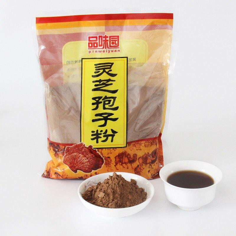 Ganoderma Lucidum Lingzhi Wild Reishi Spore Powder Reishi Lingzhi Mushrooms Reishi Mushroom Extract