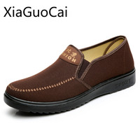 Hot Sale Fashion Men Casual Shoes Father Dad Flat Biejing Spring And Autumn Flats Driving Single
