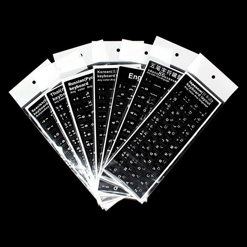 100 Stücke Tastatur Aufkleber Russischenglischfranzösisch Tastatur