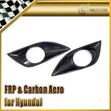 Автомобиль стайлинг Для Hyundai Veloster Углеродного Волокна Передние Противотуманные фары Крышка Подходит Только Turbo