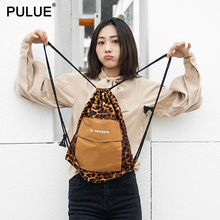 New Leopard Print Drawstring Bags Women Leisure Fashion Pull Rope Canvas Backpack School Girls Travel Storage Soft Bag Knapsack