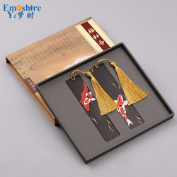 Mahagoni Geprägte Painted Lesezeichen Set Holz Klassischen Chinesischen Stil Kreative Kunst Geschenke Benutzerdefinierte Beschriftung Lesezeichen M078
