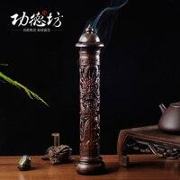 Pierced ebony carved dragon incense burner incense stick, vertical furnace wood lying incense censer of incense