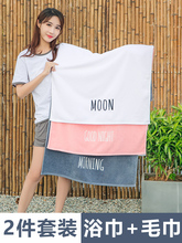 Big Towel Bath Towel Pure Cotton Adult Male Couple Soft Household Big Bath Towel Woman Lovely All Cotton Large Korean Edition