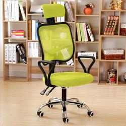 مريح التنفيذية كرسي دوار الكمبيوتر رفع تعديل شبكة القماش bureaustoel ergonomisch sedie ufficio