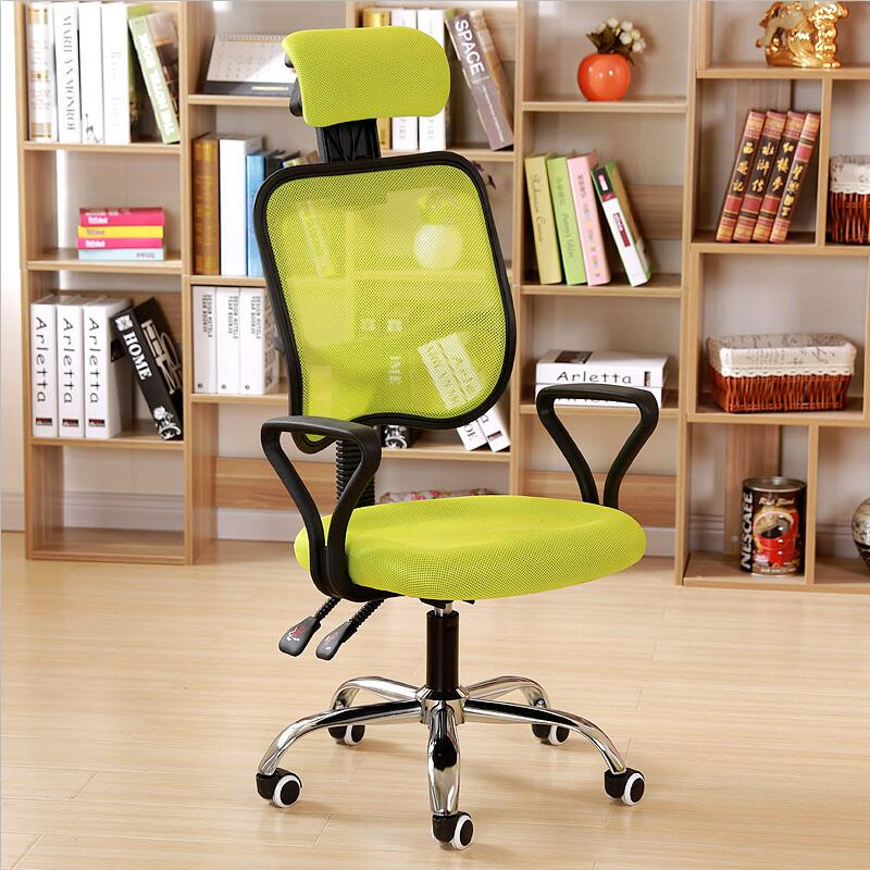 MSFE home computer chair swivel lift chair ergonomic computer network staff chair 5 colors optional computer chair home office chair mobile no handrail small lift swivel chair mesh staff chair