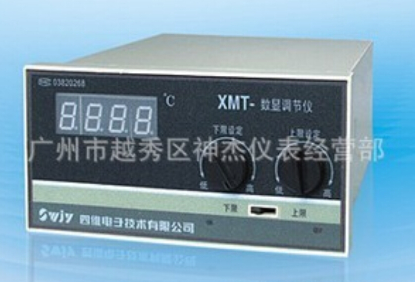 digital temperature controller thermostat Zhejiang Siwei swjy XMT-121  Temperature 0-400K Relay