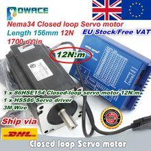 [ЕС & RU Бесплатный НДС] 12N.m Nema34 154 мм замкнутый цикл Серводвигатель 6A & 2HSS86H Гибридный шаг серводвигатель CNC контроллер 8A