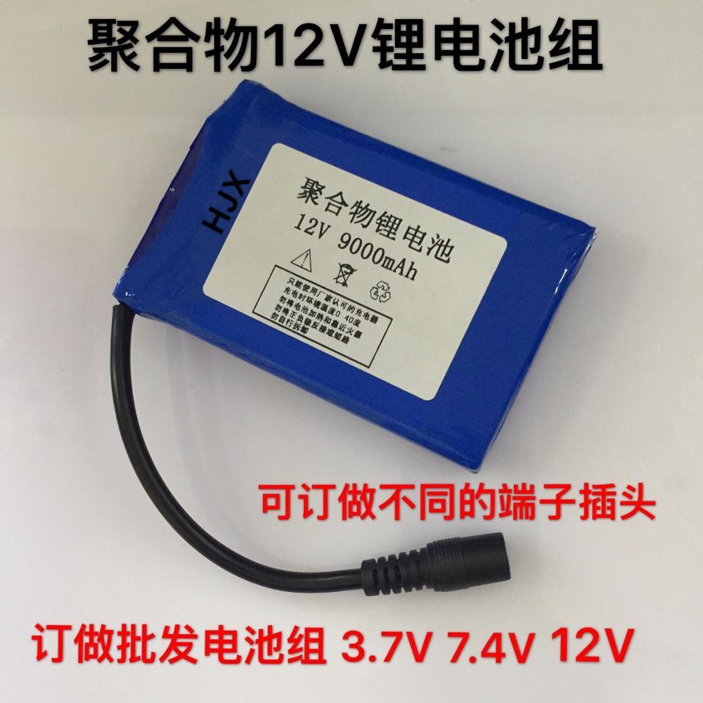 12V polymer lithium battery, mobile power monitoring equipment, medical equipment, LED lamp power supply, lithium battery pack