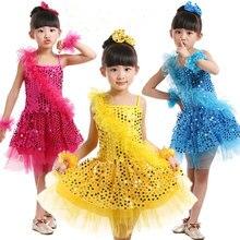 Балетное платье для девочек; детские танцевальные костюмы для девочек; танцевальный Купальник для девочек; костюм для выступлений; Одежда для танцев