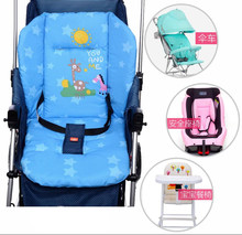 New Fashion Thick Baby Stroller Pad,Baby Umbrella Stroller Seat Cushion,Child Infant Dining Chair Mattress,New Carriage Cart Pad
