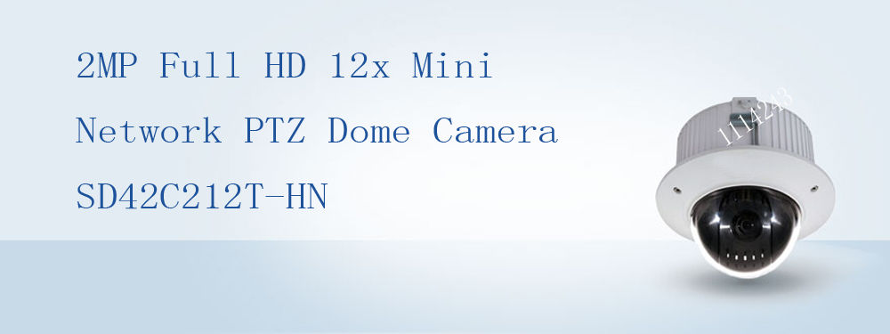 DAHUA CCTV Security IP Camera 2MP Full HD 12x Mini Network PTZ Dome Camera with POE IK10 without Logo SD42C212T-HN dahua 2mp full hd 20x network ptz dome camera ip67 vandalproof poe without logo sd60220t hn