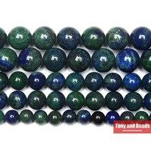 """Натуральные камни, Хризоколла Азурит круглый бусины 1"""" нить 4 6 8 10 12 мм выбрать размер для изготовления ювелирных изделий"""