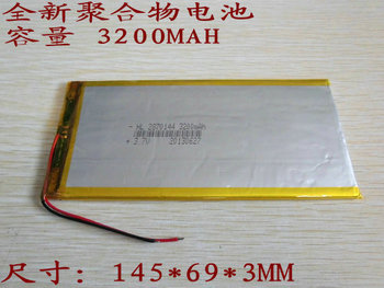 5Pcs Wholesale New high-quality lithium polymer battery 3.7V3200MAh Tablet PC model 2870144 promotional 10 yuan