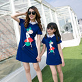 Семьи соответствующие наряды мать и дочь соответствующие платье мама и дочь соответствующие одежда семья одежда мода платье HH02