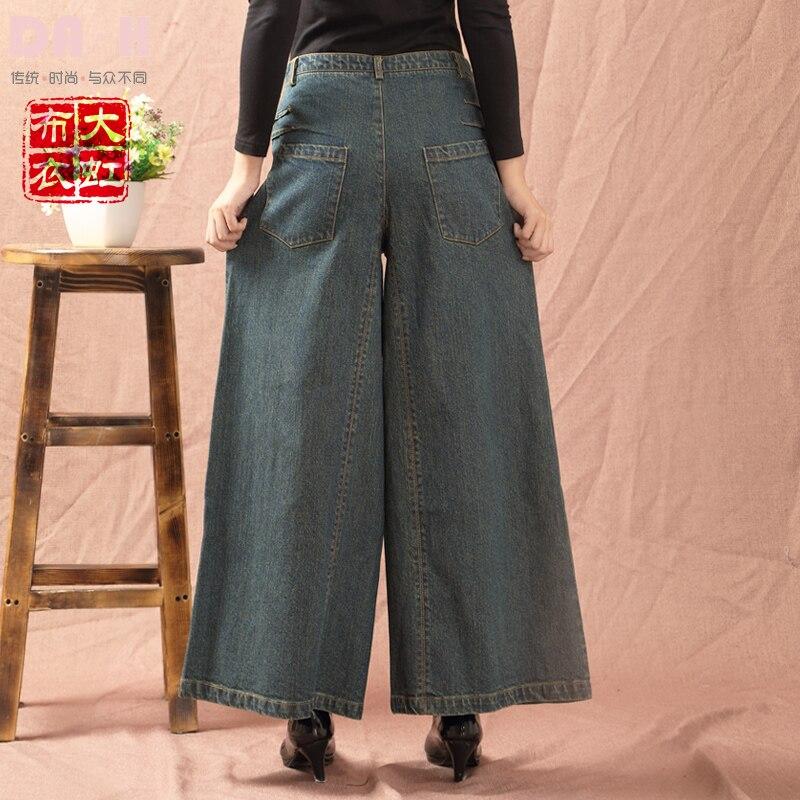 Mujeres Ancha Casual Más Largo Tamaño Suelto Los Pantalones Ol Las Elegante Azul Sólido Vaqueros Estilo Plisada Moda Cintura Mezclilla De Pierna Yx6CFqwXY