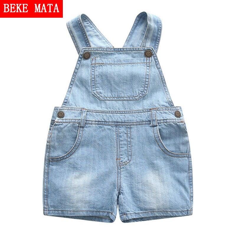 Комбинезони од масивног трапера - Дечија одећа