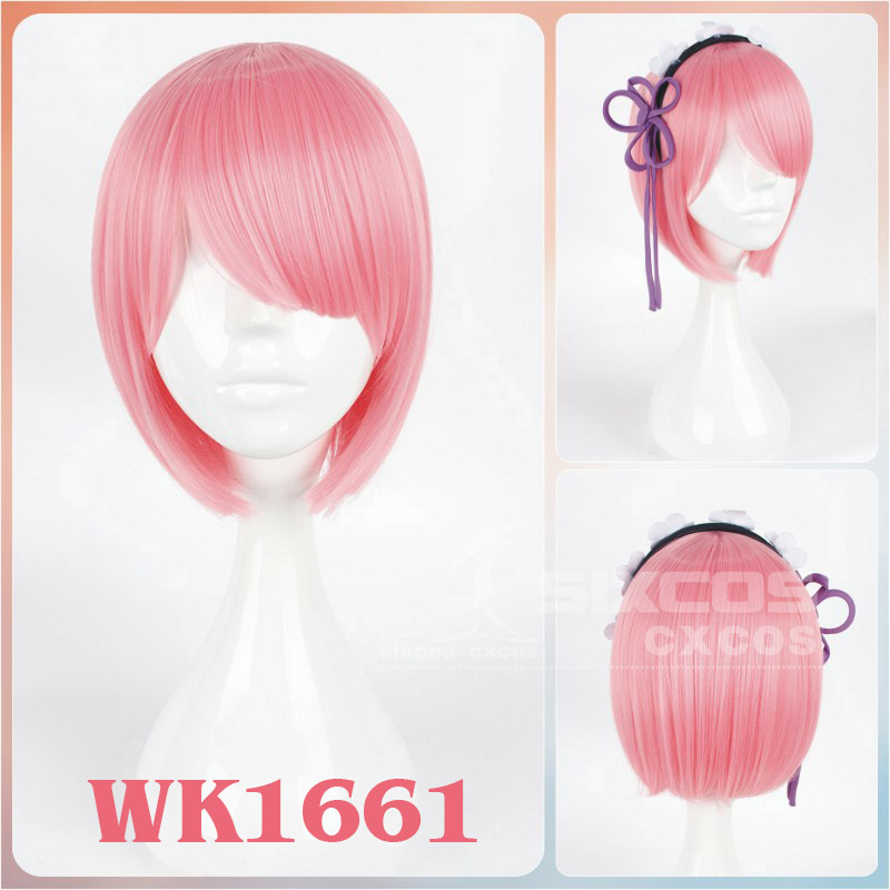 WK1661