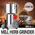 500 г высокоскоростная электрическая кофемолка для трав  кофейных зерен  зерновая мельница  мукомольный порошок