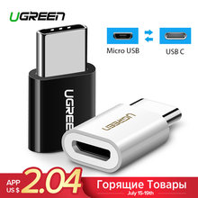 Ugreen OTG Type-C Adapter USB C to Micro USB OTG Cable Thunderbolt 3 USB Type C Adapter for Macbook Pro Samsung S9 One plus USBC(China)