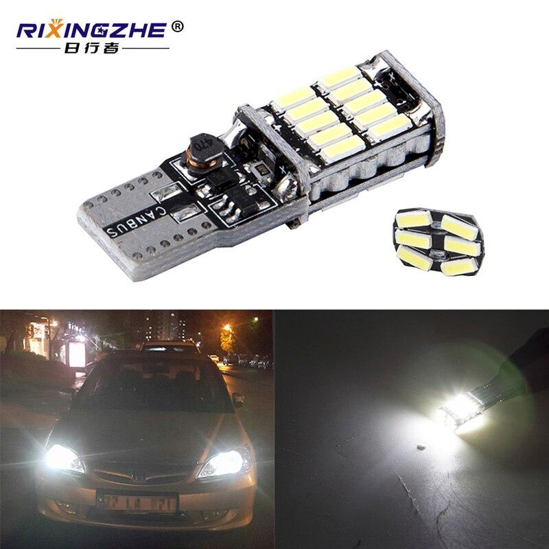RXZ t10 w5w canbus car interior light 194 501 led 26 4014 SMD Instrument Lights bulb lamp dome light no error 12V 6000K(China)