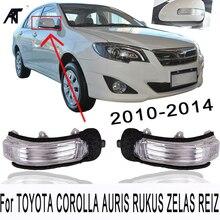 Хорошее заднего вида зеркала светодиодный Turn сигнальная лампа для corolla Auris, RUKUS, ZELAS, REIZ MARK X, SCION, PASSO, лезвие 81730-22180