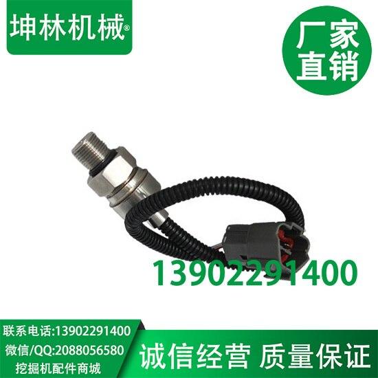 Komatsu PC200-6 excavator main pump / hydraulic pump pressure sensor 7861 -92-