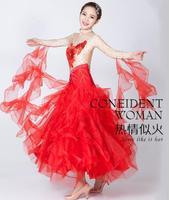 Ballroom Dress viennese waltz dress Viennese standard ballroom tango costume plus size red blue green
