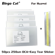 50pc/Lot 250um OCA Optical Clear Adhesive for Huawei Mate 20lite 7 8 9 10 20Pro Glue Touch Glass Lens Film easy tear sticker