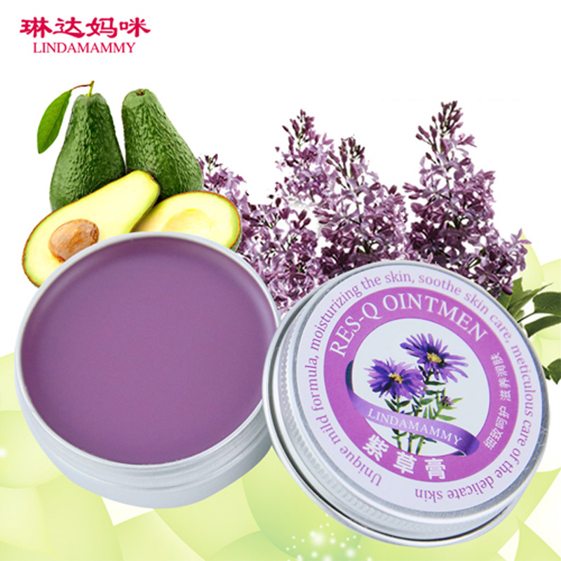 Body Cream Skin Care Anti-itch Cream Magical For Baby Lithospermum Ointment Baby Anti-itch Creams Mosquito Bites Anti Allergy